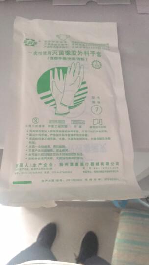 源利康 医用一次性无菌橡胶外科手术手套 直型手指/光面/有粉 医院手术室 实验检查 7号 晒单图