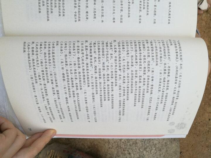 百年百部系列:纸人 殷健灵 一部破译青春期成长密码的心灵关怀小说,教育部基础阅读推荐书目 晒单图