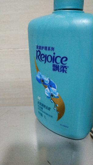 飘柔洗发水家庭装750ml绿茶长效清爽去油(控油 男士女士通用)花香调 晒单图