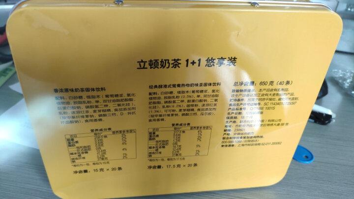 立顿Lipton 经典香浓原味奶茶粉 冲调饮品 特惠装 17.5g*40 晒单图