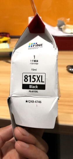 佳能(Canon)PG-815XL黑色大容量墨盒(适用iP2780、iP2788、MP236、MP288) 晒单图