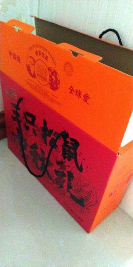 三只松鼠坚果大礼包火红B版11袋装 网红坚果礼盒送礼每日坚果干果礼盒/2088g 晒单图