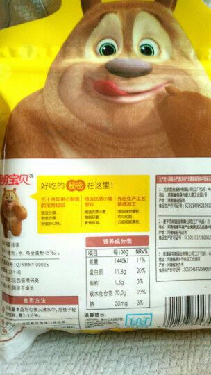 陈克明面条 儿童鸡蛋挂面 宝宝面 儿童面 方便易煮 易消化面条280g 晒单图