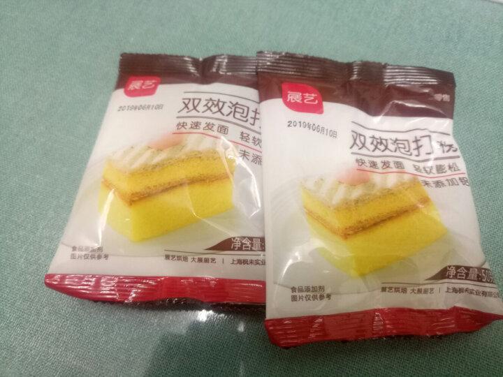 【展艺双效泡打粉50g*2】 无铅 戚风蛋糕 膨松剂 烘焙原料 晒单图