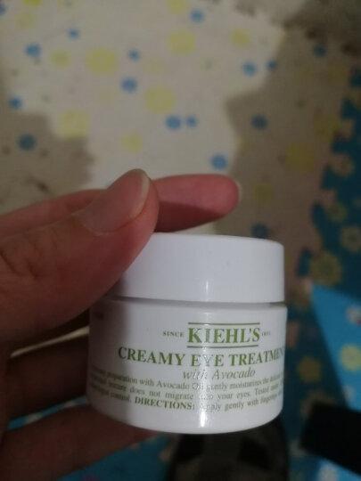 科颜氏(Kiehl's)牛油果眼霜经典小套装(牛油果眼霜14g+中样*2)化妆品套装 礼盒中样随机 晒单图