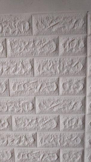 【满300减30】3D立体自粘墙贴贴纸墙纸壁纸创意电视背景墙客厅卧室宿舍儿童护墙板房装饰防油 (10片装)砖纹卡通小火车 (60*60)CM 晒单图