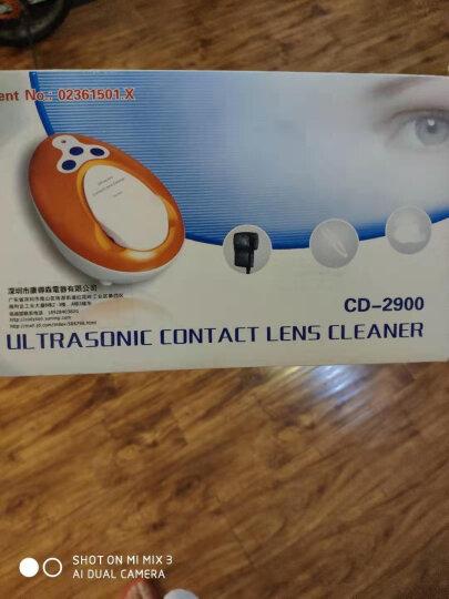 康得森超声波清洗机CD-2900隐形眼镜清洗器全球电压去除蛋白沉淀304不锈钢桶8ml家用 深邃蓝 晒单图