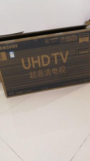 三星(SAMSUNG)Q6F 55英寸QLED量子点 4K超高清 HDR 智能控光  网络智能液晶电视机 QA55Q6FAMJXXZ 晒单图