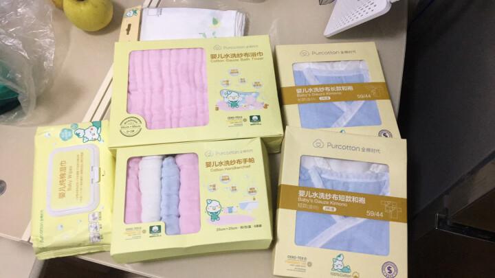 全棉时代 婴儿衣服 纱布婴儿服 59/44(建议0-3个月) 蓝色+白色 短款+长款 2盒装 晒单图