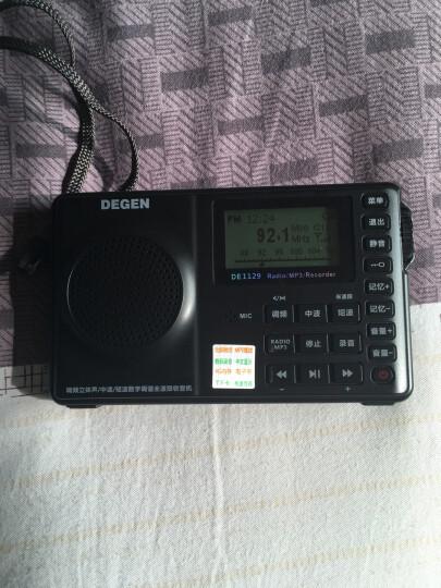 德劲(DEGEN)DE1126 数字调谐 全波段收音机 MP3播放器 数码音响 高考四六级听力考试 录音笔 晒单图