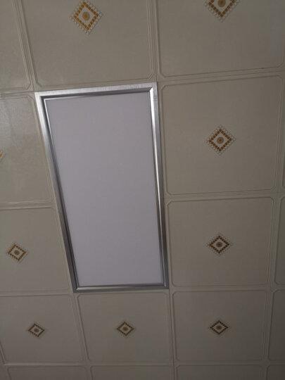 HD led集成吊顶灯 面板灯平板灯铝扣板厨房灯厨卫灯超薄长灯 18W白光 30*60cm 适4-10平 晒单图
