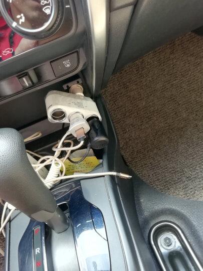 沿途(YANTU)车载充电器 车充点烟器 一拖三 双USB 独立开关 无线款 白色 B39 晒单图