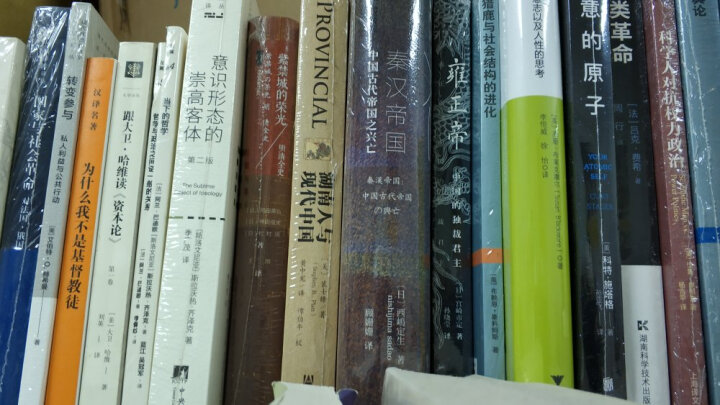 古代神话与民族/中华现代学术名著6 晒单图