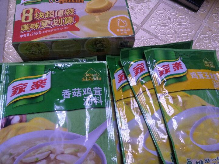 家乐 快熟汤 香菇鸡茸汤 速食汤料 41g 联合利华出品 晒单图