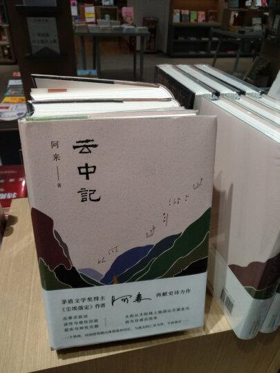 通宵小说肯·福莱特悬疑经典(套装共5册) 晒单图