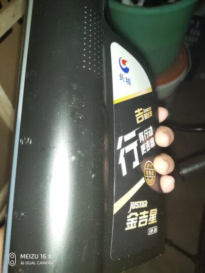 长城【干系列】长城金吉星SN/GF-5 0W-20 全合成 汽油机油 汽车 润滑油 1L 汽车用品 晒单图
