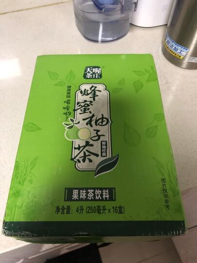 天喔茶庄 天喔蜂蜜柚子茶250ml*16盒 夏季饮品 整箱果味饮料 蜂蜜柚子茶 晒单图