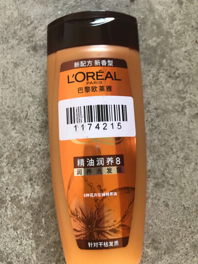 欧莱雅(LOREAL)精油润养丰盈洗发露 700ml(无硅油)(新老包装随机发货) 晒单图