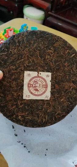 中国香港品牌 虎标 茶叶 云南普洱茶熟茶 金芽普洱茶盒装 茶饼 七子饼茶357g/饼 晒单图