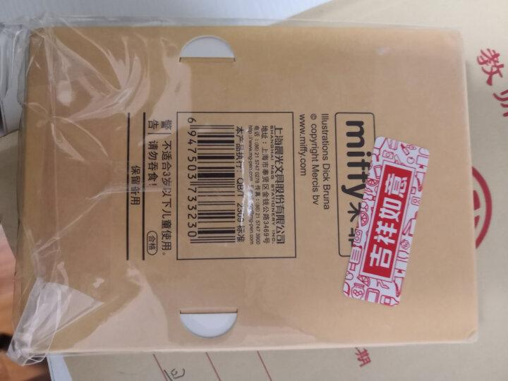 晨光(M&G)文具2B美术橡皮 学生考试绘图橡皮擦 米菲系列学习用品 30块装FXP96364 晒单图