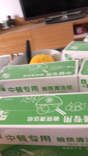 洁の良品碗筷消毒纸餐具消毒湿巾食用酒精湿巾酒精棉片餐饮湿巾餐巾纸 独立便携装100片 2盒 晒单图
