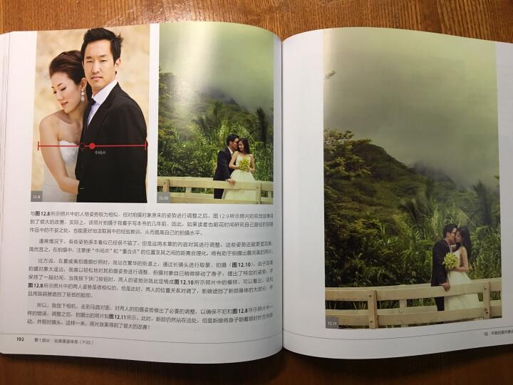 拍出绝世经典摄影(套装共3册) 晒单图