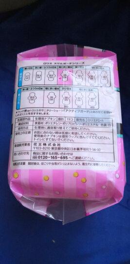 花王乐而雅(laurier)进口零触感特薄超长量特多日用卫生巾25cm 19片(日本原装进口) 晒单图