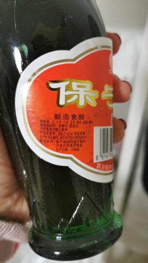 保宁醋 醋 酿造食醋 220ml 中华老字号 晒单图