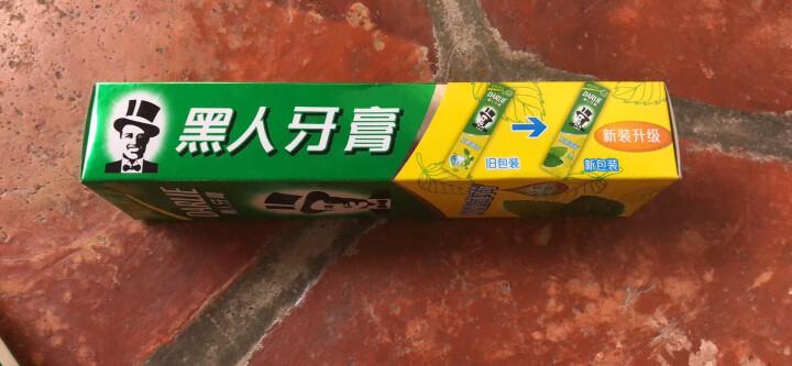 黑人(DARLIE)双重薄荷牙膏套装3支(共675g)防口臭 清新口气 有效防蛀 晒单图