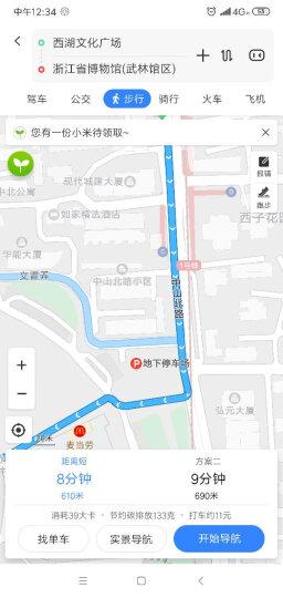 周恩来传(精装典藏版) 晒单图