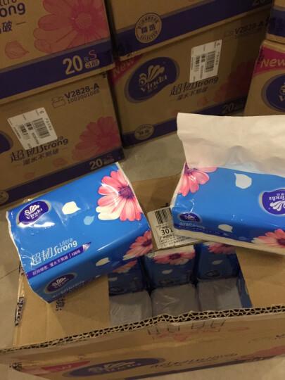 舒洁(Kleenex)抽纸纸巾 小熊印花软抽纸抽 120抽*4包 晒单图