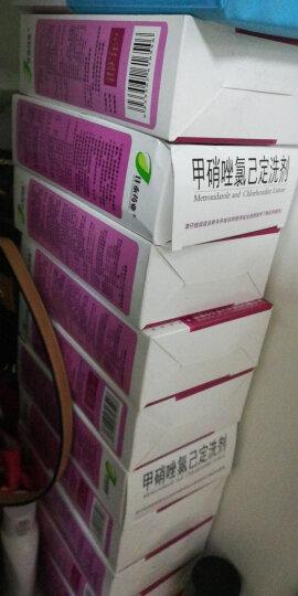 佳泰 甲硝唑氯己定洗剂 200ml 5盒装(附冲洗器5只)+妇科千金片126片 晒单图