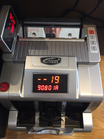川唯(CHUANWEI)T10银行专用智能B类 点钞机验钞机办公商家用新版便携式B类数USB自动升级 T10点钞机 晒单图