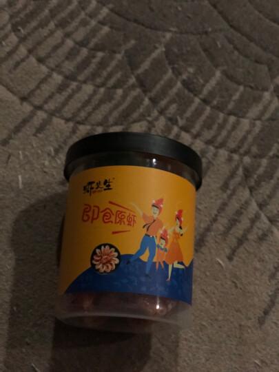 虾先生虾干风味海鲜美食烤虾干海鲜干货即食 即食风味小虾干 22g*6袋/盒 晒单图