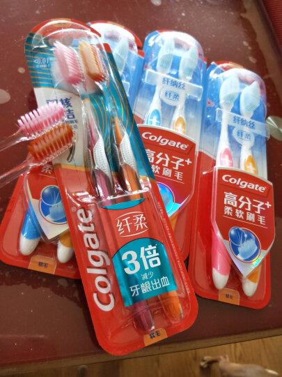 高露洁(Colgate) 纤柔备长炭 牙刷 ×8 (新老包装随机发放,随机赠送赠品) 晒单图