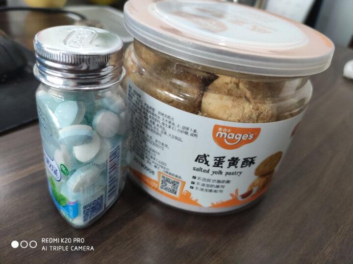 麦吉士咸蛋黄酥坚果休闲办公室零食200g/罐 晒单图