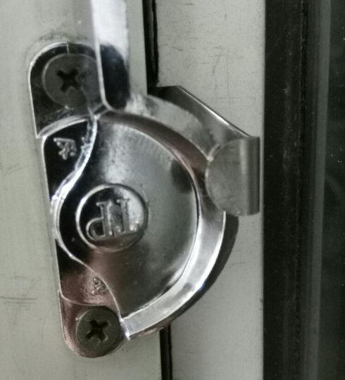 老式90型月牙锁 老款铝合金窗锁 塑钢窗锁 推拉窗锁扣 移窗移门搭扣锁 门窗锁扣 左月牙 晒单图