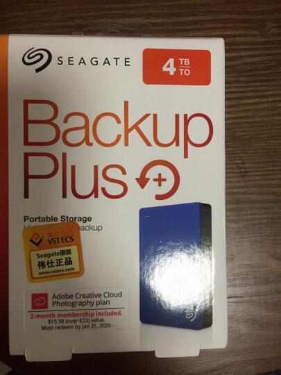 希捷(Seagate)4TB USB3.0移动硬盘 睿品系列 (自动备份 高速传输 兼容Mac) 宝石蓝 晒单图