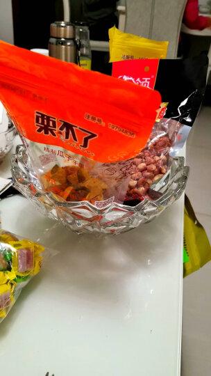 Delisoga 玻璃水果盘 创意冰恋款深碗 大号大容量(琥珀色) 欧式果斗糖果干果篮 坚果零食沙拉碗 客厅家用装饰 晒单图