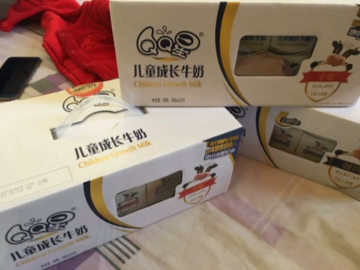 伊利 QQ星儿童成长牛奶(全聪型)190ml*15盒-(新老包装随机发货) 晒单图