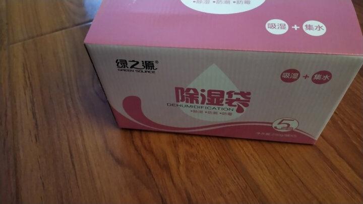 绿之源 可挂式250g*5袋装除湿袋干燥剂室内除湿桶 衣柜除湿剂盒防潮防霉吸湿剂 晒单图