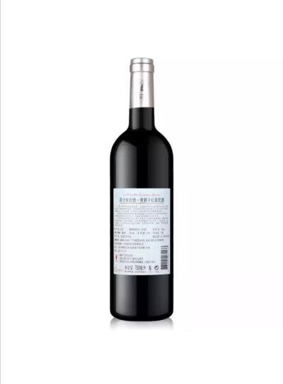 【狂欢礼酒】哥伦布 哥仑布古堡 干红葡萄酒 男爵 酒庄酒 750ml(新老包装随机发货) 单支 晒单图