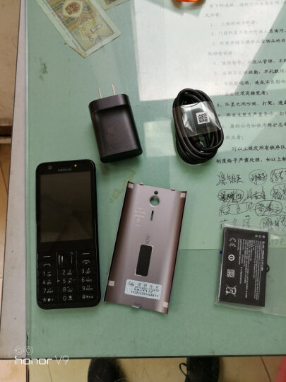 诺基亚(NOKIA) 230DS 移动联通2G 双卡双待 老人手机老年人手机 银白色 晒单图