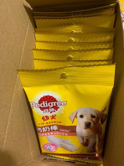 宝路 宠物零食狗零食 幼犬钙奶棒洁齿棒磨牙棒狗咬胶60g*12整盒装(新老包装交替发货) 晒单图