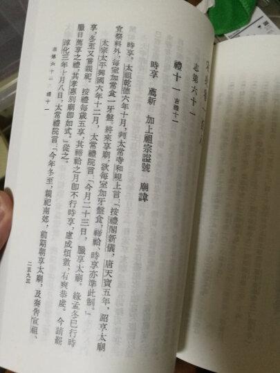 魏书/套装共8册·二十四史繁体竖排 晒单图