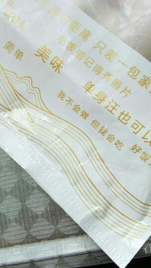 獐子岛 冷冻海鲜贝类礼盒 910g 礼盒装 自营海鲜水产 晒单图