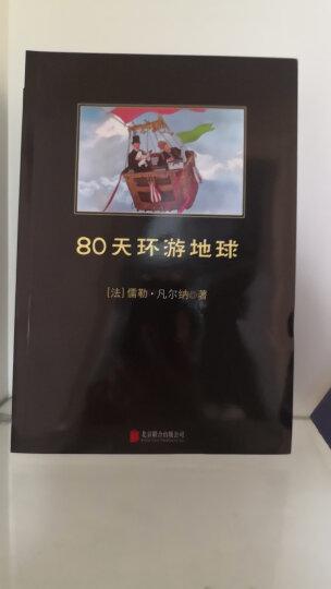 中小学生推荐阅读:骆驼祥子·二马+假如给我三天光明+钢铁是怎样炼成的+繁星·春水+格列佛游记(套装共5册) 晒单图