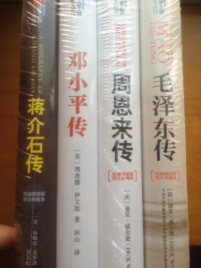 天下无谋之秘卷八书 绒面特精装 珍藏 礼品(套装共8册),智慧熊图书 晒单图