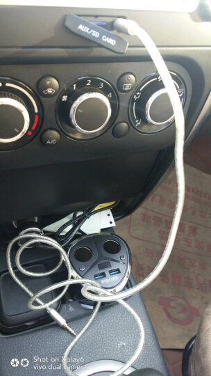 飞利浦(PHILIPS)AUX车载用立体声 3.5mm音频线1米 适用于手机 平板 功放 MP3 DVD SWA5011A/93 晒单图