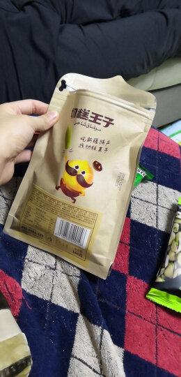 切糕王子 新疆特产休闲零食蜜饯无籽提子干 吐鲁番葡萄干168g 晒单图